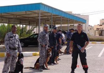 75-k9-security-team-training
